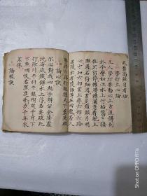 少见清代武术类棍法秘籍手抄本,内容包括手步捷诀、水破天心、六郎枪、佛祖奉香、西牛望月、虎把山门、乌云相会等。