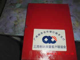 邮册: 1992  中华人民共和国邮票  (全年邮票全)