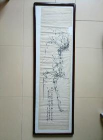 民国名家王瑞五《兰草图》—原装老裱