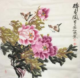 【字画真迹】山东省美协会员陈加跃\国画\花鸟斗方 牡丹图  《醉春风》(68×68cm)DB-2。