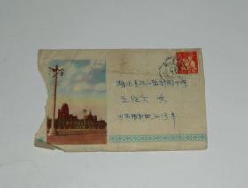 实寄封1960年正贴普8甲(8分)带信纸