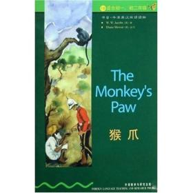 猴爪:The Monkey's Paw