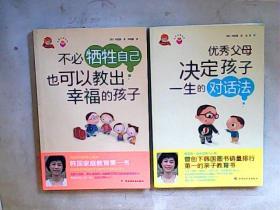 新语文读本(小学卷/修订版)(全1-12册)值得我们和孩子读一辈子的书