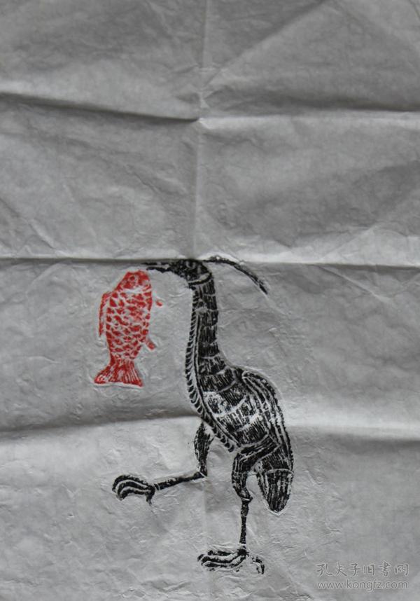 凤鸟捕鱼图