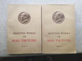 毛泽东选集·英文版·第3-4卷 大32开 九成新