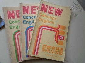 新概念英语1 上海外语教育出版社