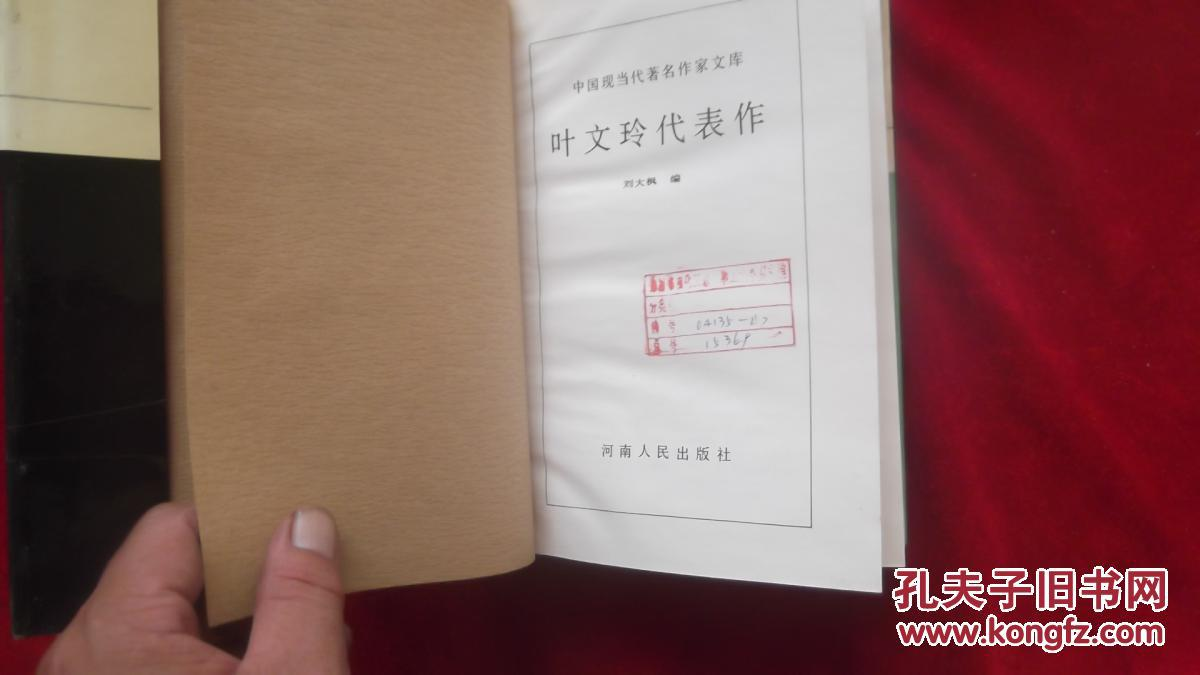 【买一本书也包邮啦.图片