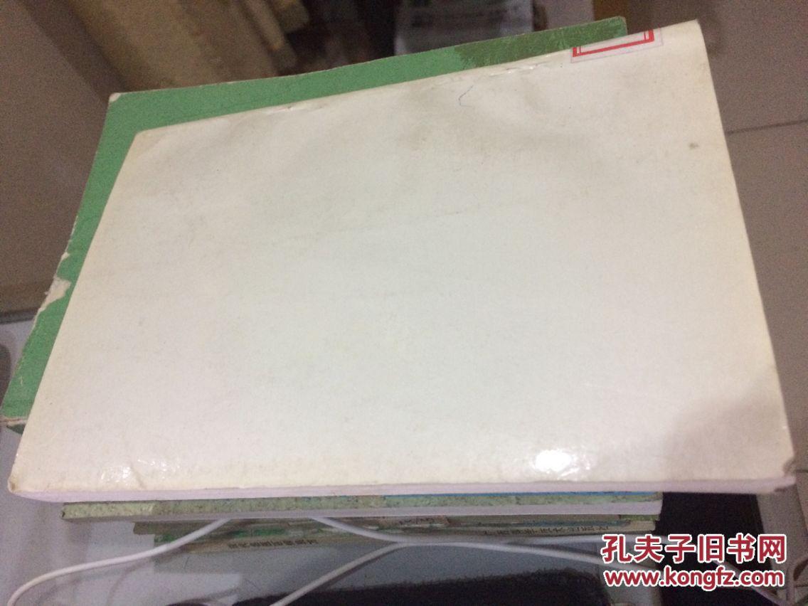 素质教育系列讲稿小学第二集作文--北京市中讲座写雪景年级馆藏三图片