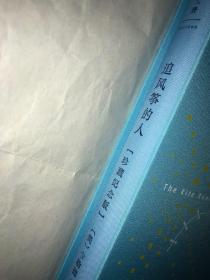 外国作家签名   追风筝的人作者卡勒德·胡赛尼 亲笔签名