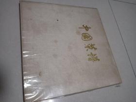 中国菜谱(6开,布面精装,中日英对照,彩图)出口本
