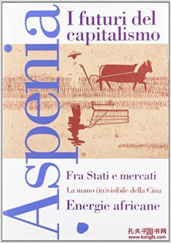 意大利语原版书 杂志 Aspenia: 56 futuri del capitalismo – 31 lug 2012