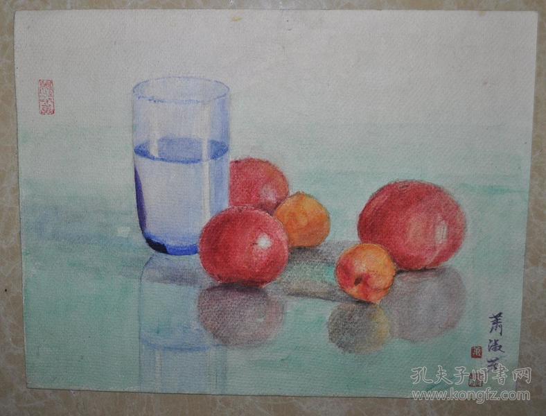 五十年代 萧淑芳  静物 双面2幅  水彩画