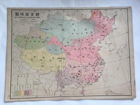 民国地图 语言区域图 16开 根据中央研究院历史语言研究所傅斯年氏分图片