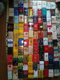 烟盒3d烟盒100个