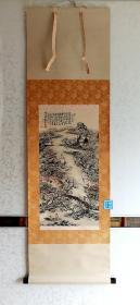 【富冈铁斋:大江捕鱼图】珂罗版复制立轴 / 全绫绢精裱 / 锦盒装