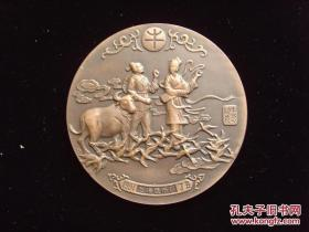 1996年,十二星座生肖系列大铜章(牛),紫铜80mm,付原装盒!