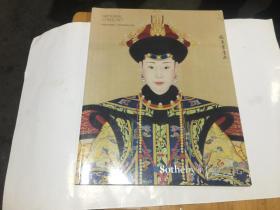 香港苏富比2015秋拍 皇室画像纯惠皇贵妃