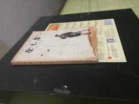 《徐光启》(插图本)1979年7月1版1印