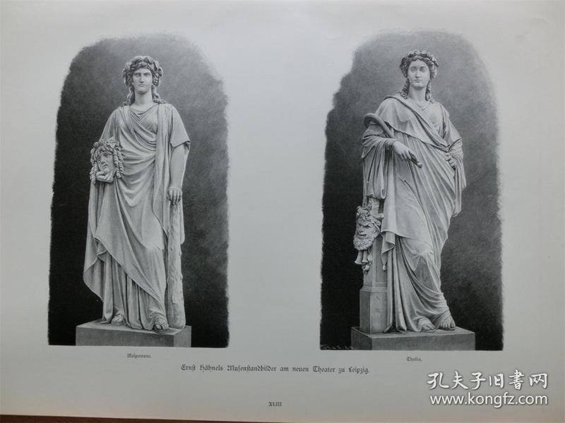 【现货】1888年木刻版画《墨尔波墨(悲剧女神),塔利亚(主管喜剧和田园