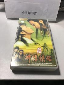 神雕侠侣 【电视剧——刘德华 陈玉莲】24VCD