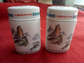 怀旧收藏 八十年代 陶瓷茶叶罐 山水风景图案 一对儿有盖