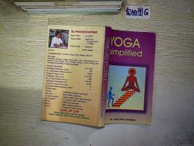 YOGA SIMPLIFIED (9)