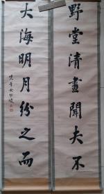 甘肃籍,清*进士,著名谏官,京师大学堂总教习安维峻书法对联