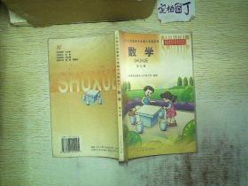 九年义务教育六年制小学教科书 数学 第七册....