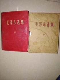 毛泽东选集(一卷本盒套装)