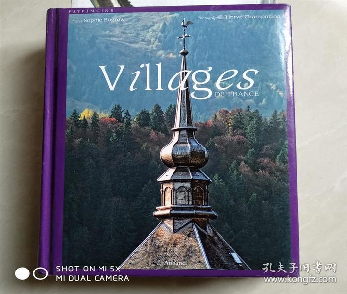 Villages DE FRANCE/法国的村庄(法文版)