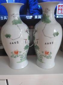 清代花瓶一對 保存完好 保真 高45厘米 肚21厘米 底16厘米