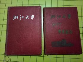 题词多--插图多《浙江大学1957年 毕业纪念册》   +   《浙江大学1956年 纪念册》书品如图   2册和售