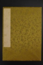 绢本手绘 大尺寸《日本浮世绘画》经折装12幅 日本春画 绢面边帖于纸上 单幅画尺寸约为:21*20(cm) 浮世绘展示古代日本民间男女欢愉之事 以大胆夸张的手法绘画 是日本江户时代 兴起的一种独特民族特色的艺术奇葩 是典型的花街柳巷艺术 主要描绘人们日常生活、风景、和演剧。