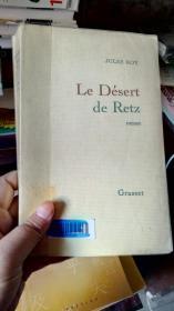 Le Desert de Retz