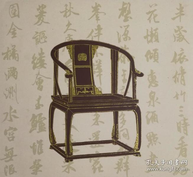版画家聃庆铅笔签名《清·束腰雕花椅》精美丝网版画作品一幅,限量编号:48/200