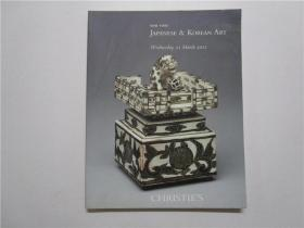 CHRISTIES NEW YORK JAPANESE & KOREAN ART 佳士得 2012 纽约 日韩艺术拍卖 (大16开)