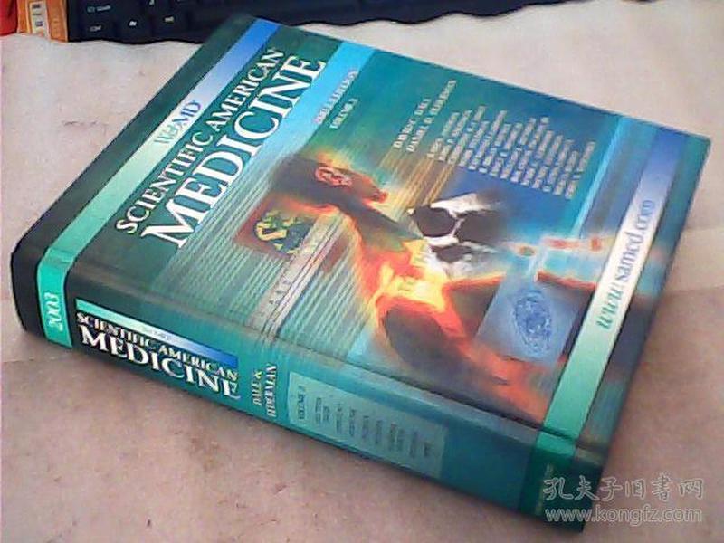 WEBMD SCIENTIFIC AMERICAN MEDICINE(2003)精装 看图