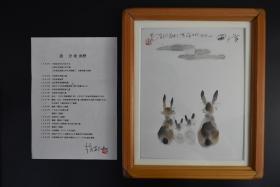 赵安地作《赏月图》一幅 纸本设色 镜心尺寸:27*24CM )二千年于日本写十二生肖并记 安地 钤印 外框尺寸:34*28CM