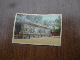 59年邮政明信片  85品