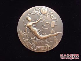 2000年,十二星座生肖系列大铜章(蛇),紫铜80mm,付原装盒!