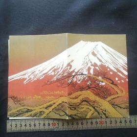 【白石圭一】贺年卡  ~~漂亮的日本富土山       [柜12-4]