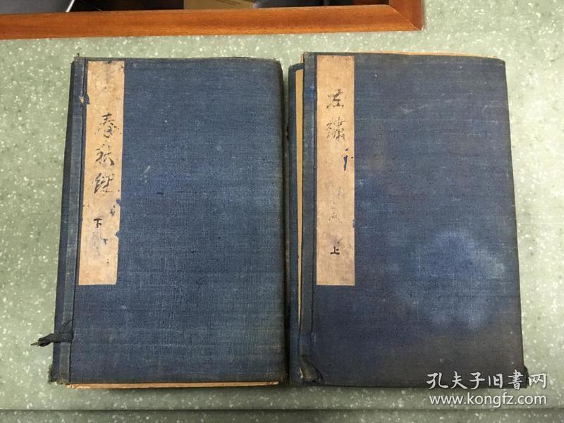 康熙四年刊《左绣》二函十六册三十卷全