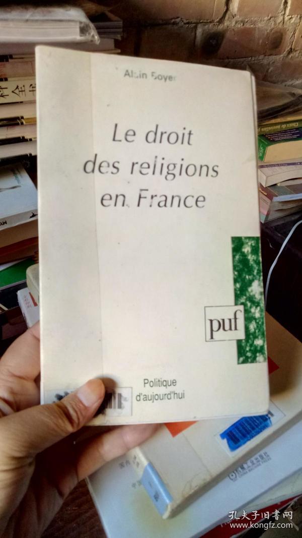Le droit des religions en France