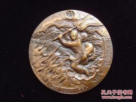 2003年,十二星座生肖系列大铜章(猴),紫铜80mm,付原装盒!
