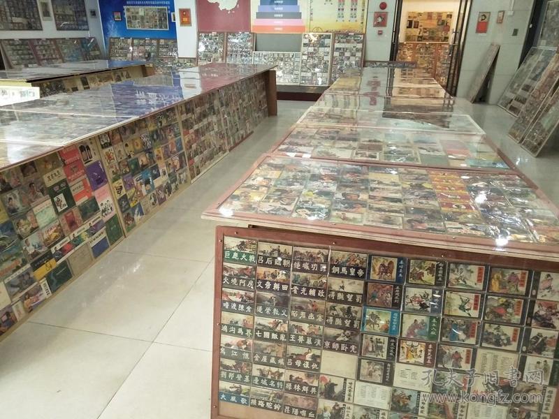 连环画博物馆一间拥有两万册连环画1909年至1989年间出版 20000册连环画整批出售  欢迎下单订购 有现货马上可发货。