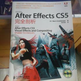 After Effects CS5完全剖析