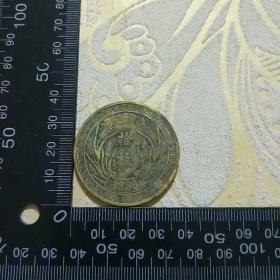古币近代钱币、黄铜币、中华民国二十五年【津字币、十枚】1936拾枚,黄铜币,据说含金铜币,看到了别错过。