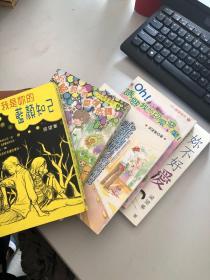 100元吃遍香港 你不好爱等5本