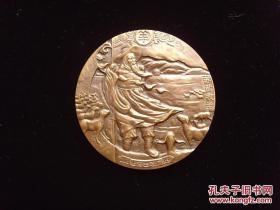 2002年,十二星座生肖系列大铜章(羊),紫铜80mm,付原装盒!