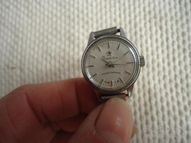 宝石花手表